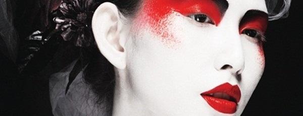 geisha-deponline