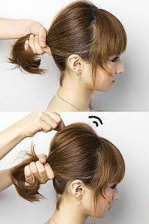 tóc bới cao sau gáy deponline