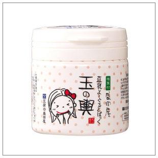 Sản phẩm làm đẹp giá bình dân được ưa chuộng ở Nhật