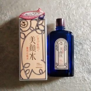 Review Meishoku Bigansui Medicated Skin Lotion