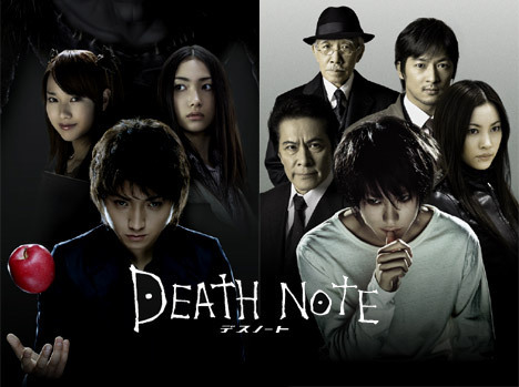 death-note-4