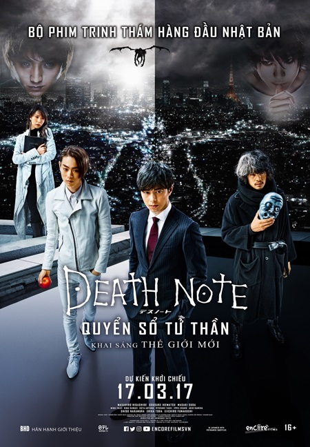death-note-5