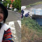 Bé gái Việt bị giết hại sau 2 ngày mất tích