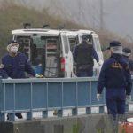 Đã bắt được nghi phạm sát hại bé Nhật Linh tại Nhật Bản