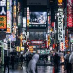 """""""Somewhere Tokyo"""": Cảm hứng bất tận về thành thị Nhật Bản hiện đại"""