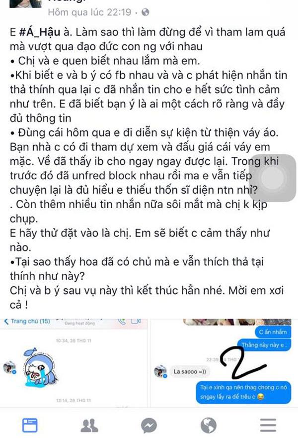 huyen-my-bi-to-tha-thinh-ban-cua-chong-1494899181624-crop-1494899628062