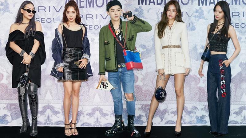 """G-Dragon, Tae Yang và dàn mỹ nhân đình đám xứ Hàn """"náo động"""" buổi triển lãm của Chanel"""