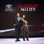 Suboi làm Đại sứ thương hiệu cho Toyota Việt Nam