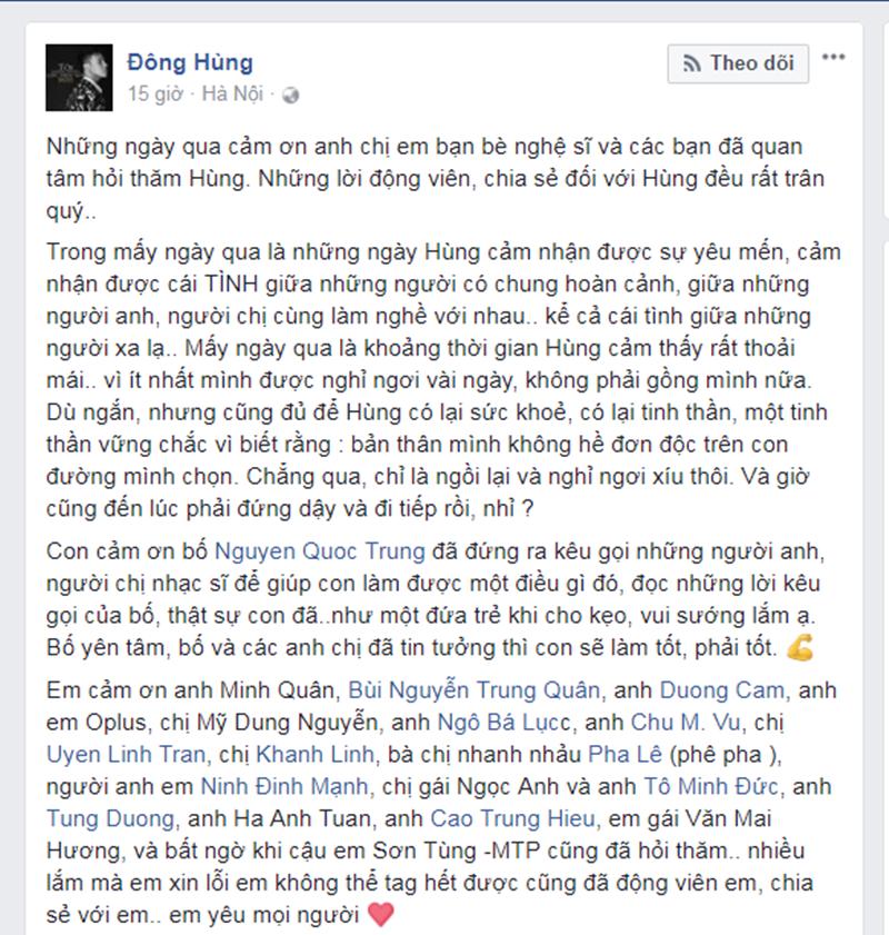 donghung_deponline_9