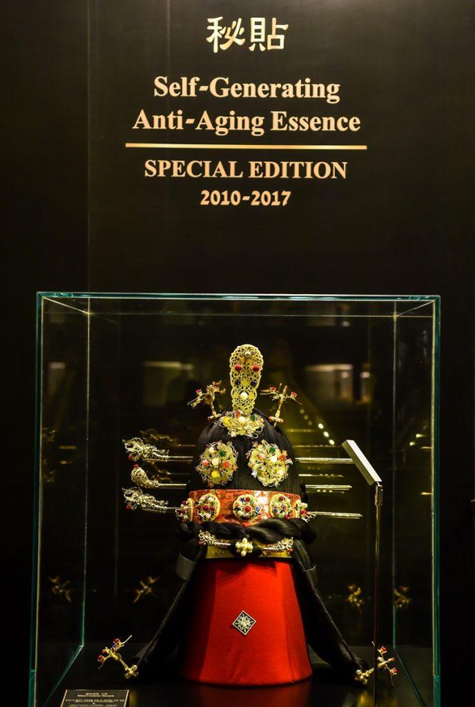 Hoàng bào Jeokui là nguồn cảm hứng làm nên thiết kế chai Bichup Jasaeng Essence Special Edition 2017