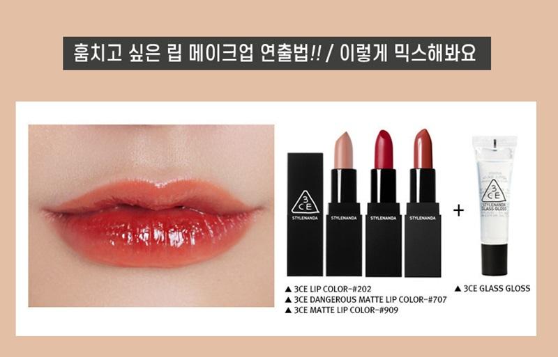 Dòng son 3CE Glass Lip Color