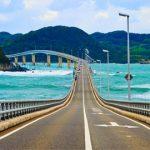 Khám phá những điểm đến đẹp nhất tại Tỉnh Yamaguchi Nhật Bản