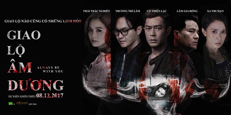 Cổ Thiên Lạc tái hợp Xa Thi Mạn trong phim kinh dị mới