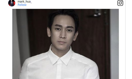 """Hứa Vĩ Văn được báo quốc tế chọn làm gương mặt """"đại diện"""" của trai đẹp Việt"""