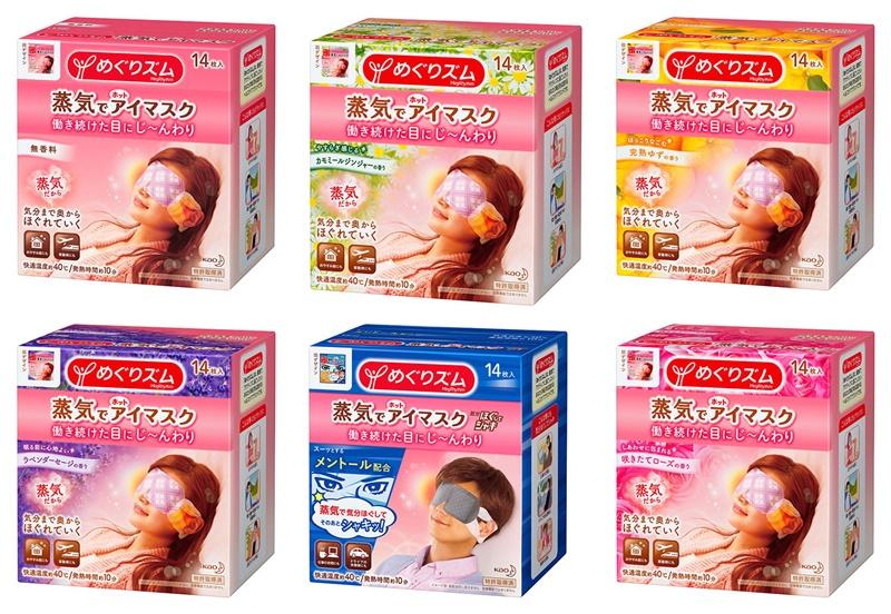 Mặt nạ mắt Kao Megurism Steam Warm Eye Mask Lavender Sage: $17 (khoảng 374.000VND/14 miếng)