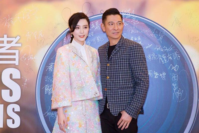 """Phạm Băng Băng vinh dự nhận được giải thưởng """"Nữ diễn viên giàu mị lực nhất trong mắt nhiếp ảnh gia""""."""