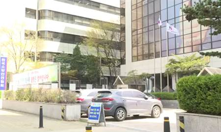 Sáng kiến về hoạt động phòng chống cháy nổ ở Hàn Quốc