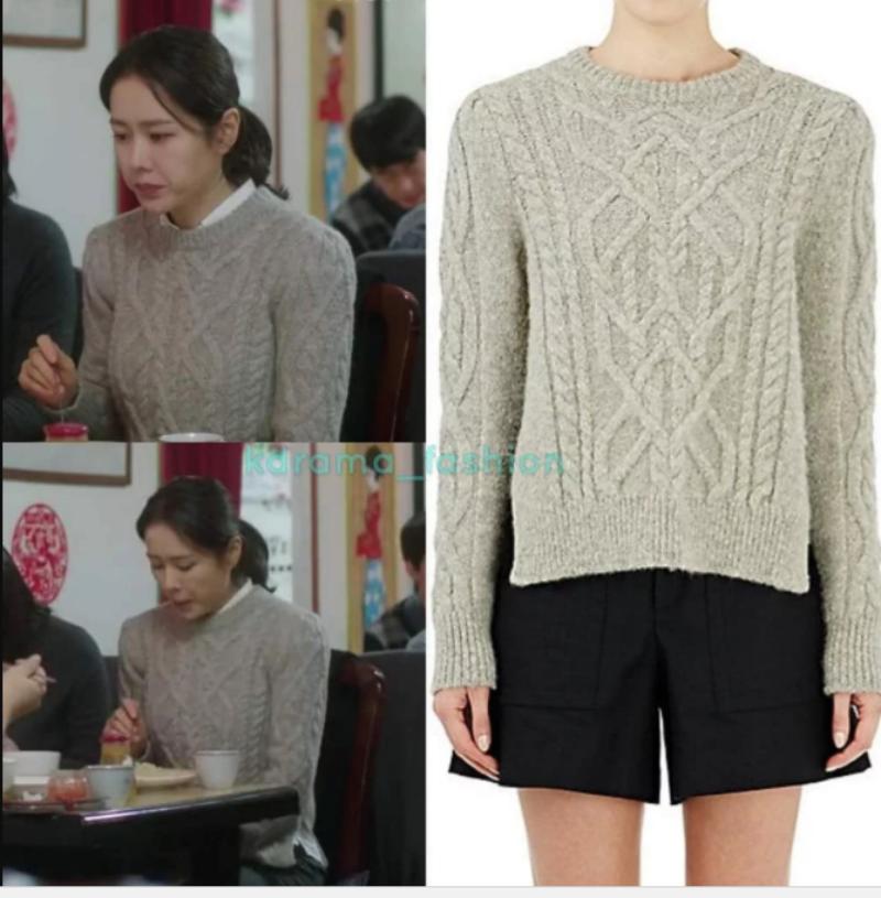 Áo len màu xám với những đường đan vặn thừng này của thương hiệu Isabel Marant có giá vào khoảng 785 đô la.