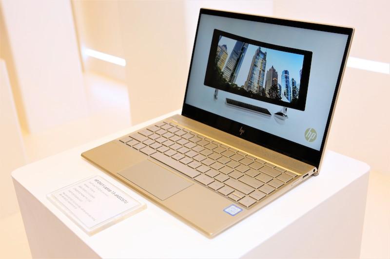Máy tính xách tay cao cấp HP ENVY 13 thế hệ mới ra mắt tại Việt Nam
