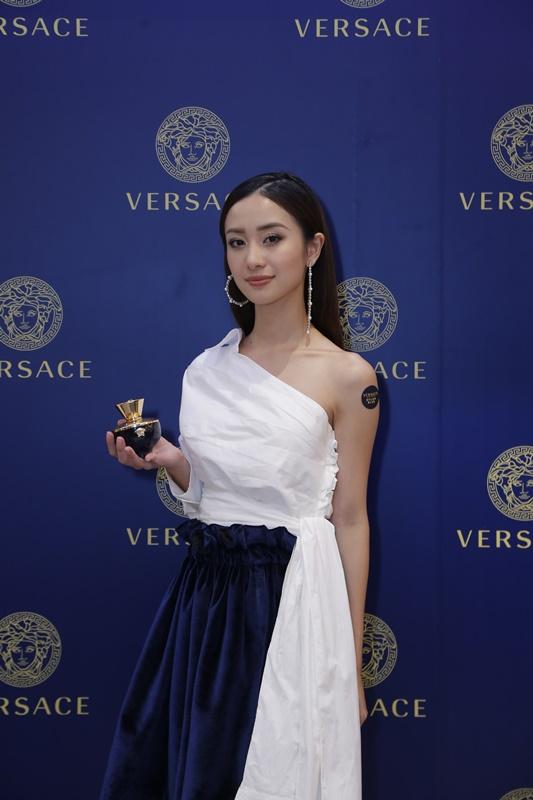 versace-dylan-blue-3