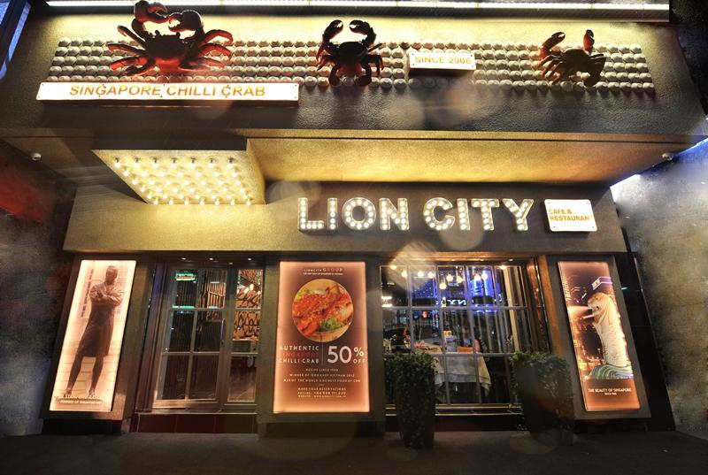Lion City – chuỗi nhà hàng hương vị Singapore khai trương chi nhánh ở Malaysia