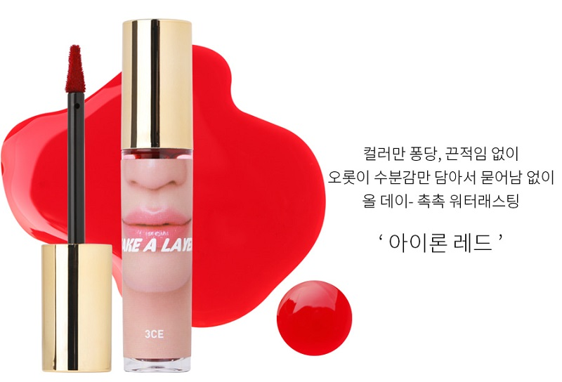 Iron Red là một tông màu cam đỏ xinh xắn dành cho cô nàng yêu thích phong cách makeup ngây thơ, trong sáng.