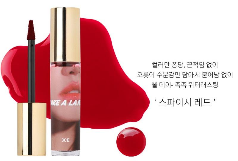 Màu đỏ luôn là sự lựa chọn yêu thích của mọi cô nàng. Spice Red là một tông đỏ thuần vừa làm trắng răng vừa tô đậm cho đôi môi làm bừng sáng khuôn mặt.