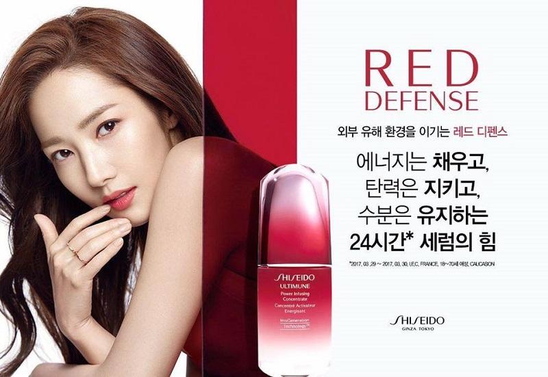 Park Min Young đang là gương mặt đại diện cho phiên bản 2.0 của chai tinh chất Ultimune vừa được Shiseido ra mắt vào tháng 6/2018.