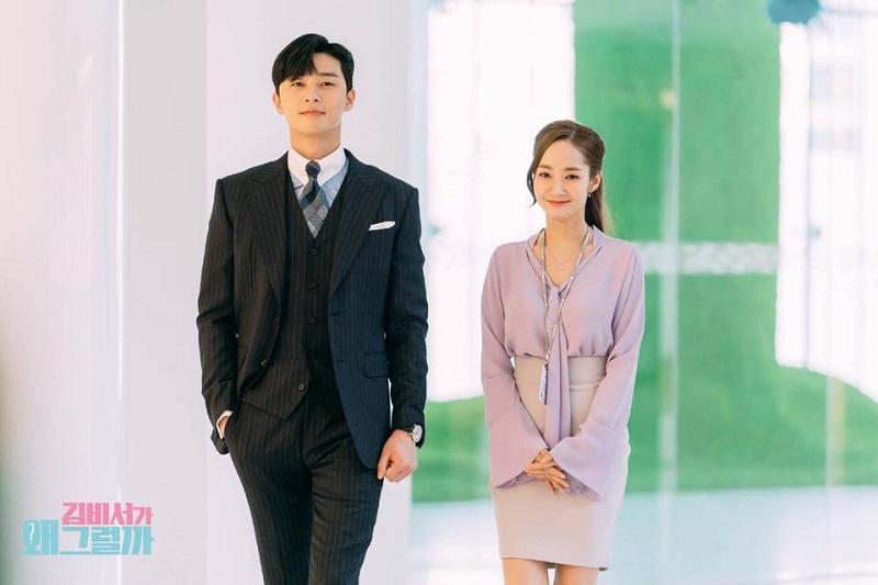 Phó chủ tịch Lee Yoo Joon (Park Seo Joon) và Thư ký Kim Mi So (Park Min Young)