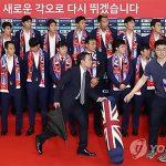 Cầu thủ Hàn Quốc ghi bàn vào lưới tuyển Đức bị ném trứng thối khi trở về nước