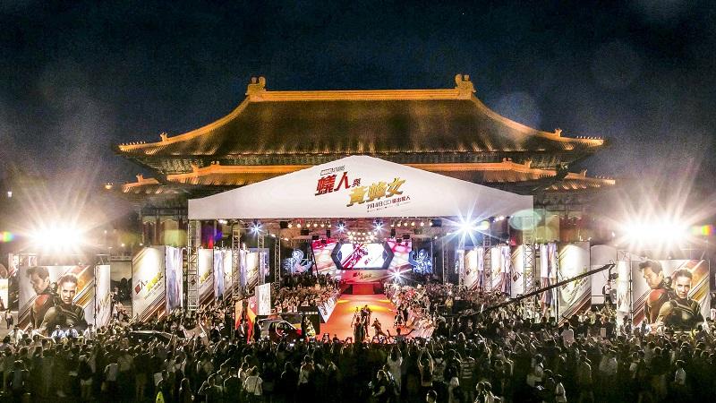 Đối với Đài Loan, buổi họp báo bom tấn Marvel lần này đánh dấu lần đầu tiên một sự kiện điện ảnh được tổ chức tại một địa danh lịch sử: Nhà hát và Trung tâm Hòa nhạc Quốc gia Đài Loan.