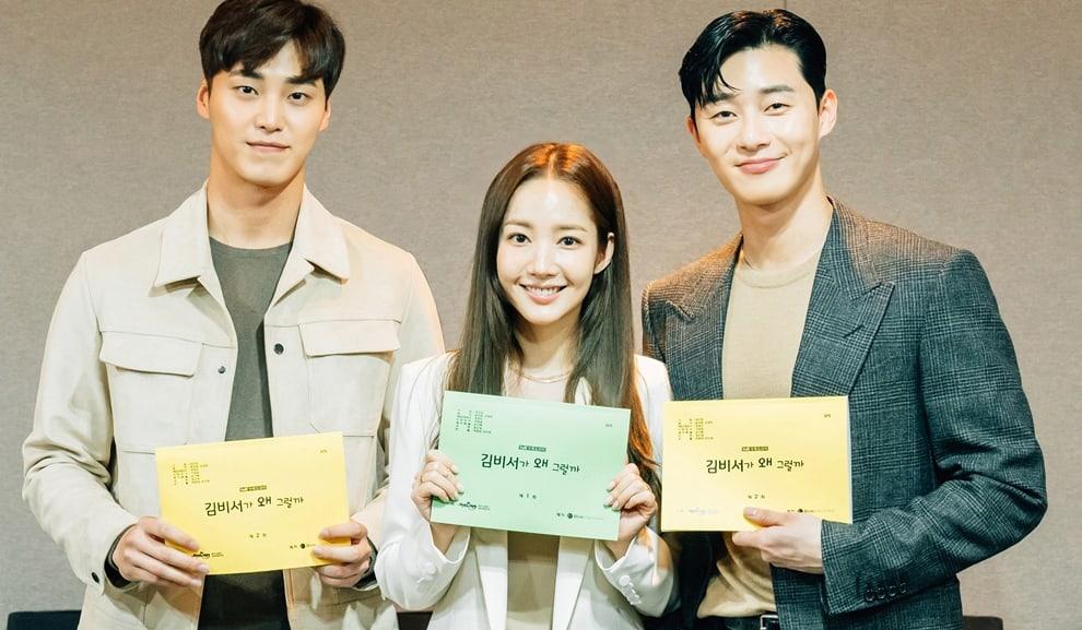 lee-tae-hwan-park-min-young-park-seo-joon1