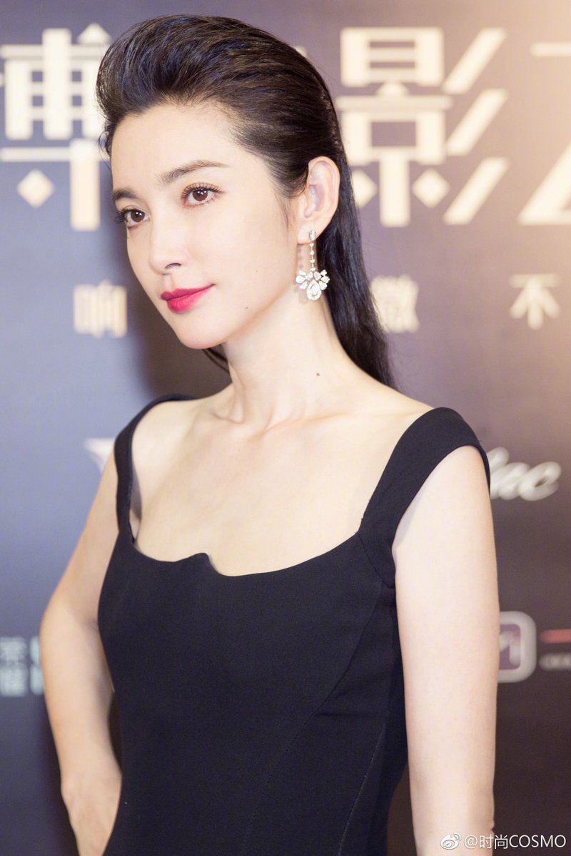 Tuy không có phim tranh giải nhưng Lý Băng Băng là khách mời đặc biệt của Đêm hội điện ảnh Weibo năm nay.