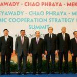 Những điều cần biết về sự tham gia của Việt Nam với ACMECS