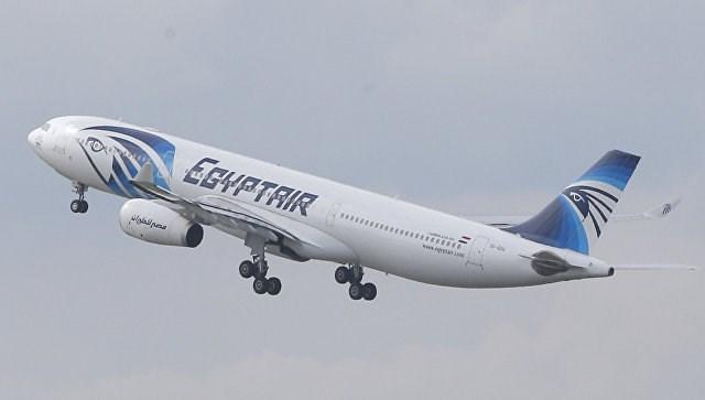 Nguyên nhân vụ rơi máy bay EgyptAir năm 2016 khiến 66 người thiệt mạng