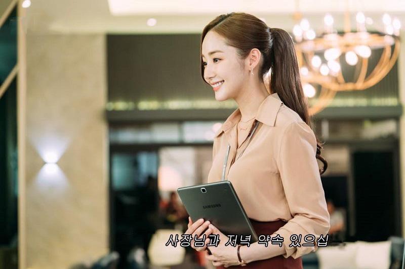 20180907_park_min_young_thu_ky_kim_thoi_trang_cong_so_deponline_03