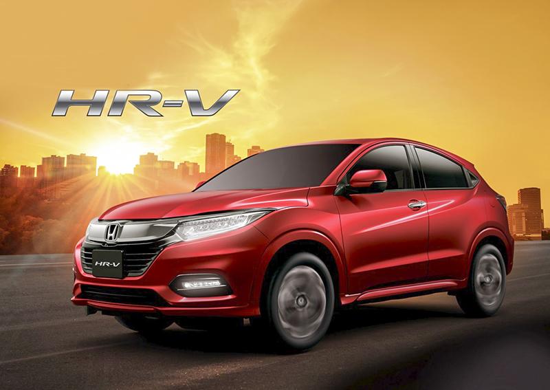 Honda HR-V sẽ được bán ra tại Việt Nam vào cuối năm