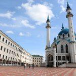 Đến Kazan không chỉ vì World Cup