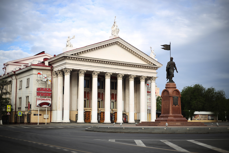 Volgograd – nơi dòng chảy thể thao và lịch sử hòa cùng nhịp đập