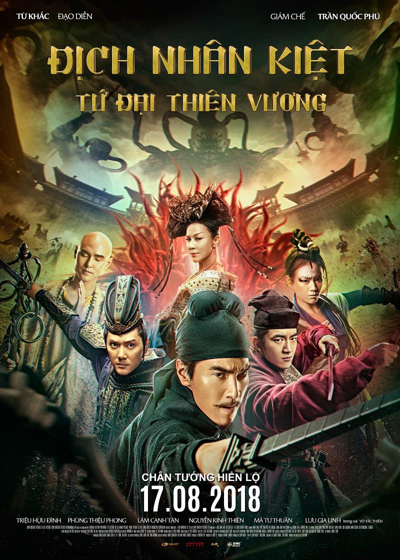 dich-nhan-kiet-tu-dai-thien-vuong-1