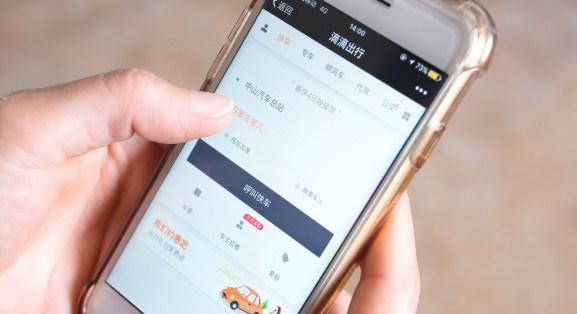 """Didi """"bắt tay"""" với SoftBank lập liên doanh cung cấp dịch vụ đặt xe"""