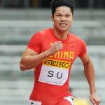 5 vận động viên được dự báo sẽ tỏa sáng tại ASIAD 2018