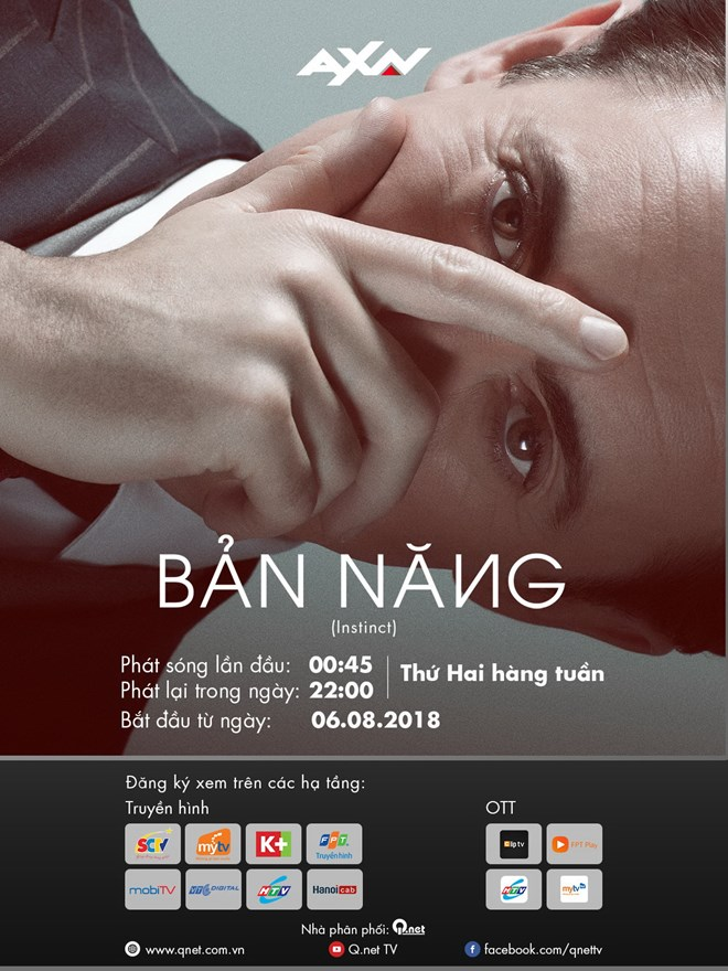 ban_nag