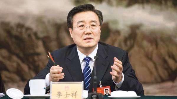 Cựu Phó Thị trưởng Bắc Kinh bị điều tra do liên quan tham nhũng