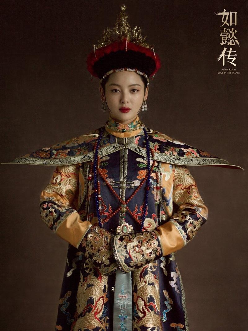 Kim Ngọc Nghiên trong HCNYT. Thời Gia Khánh, dòng họ của bà chính thức được đài kỳ, thoát khỏi thân phận bao y, nhập vào Mãn Châu Chính Hoàng kỳ chân chính.