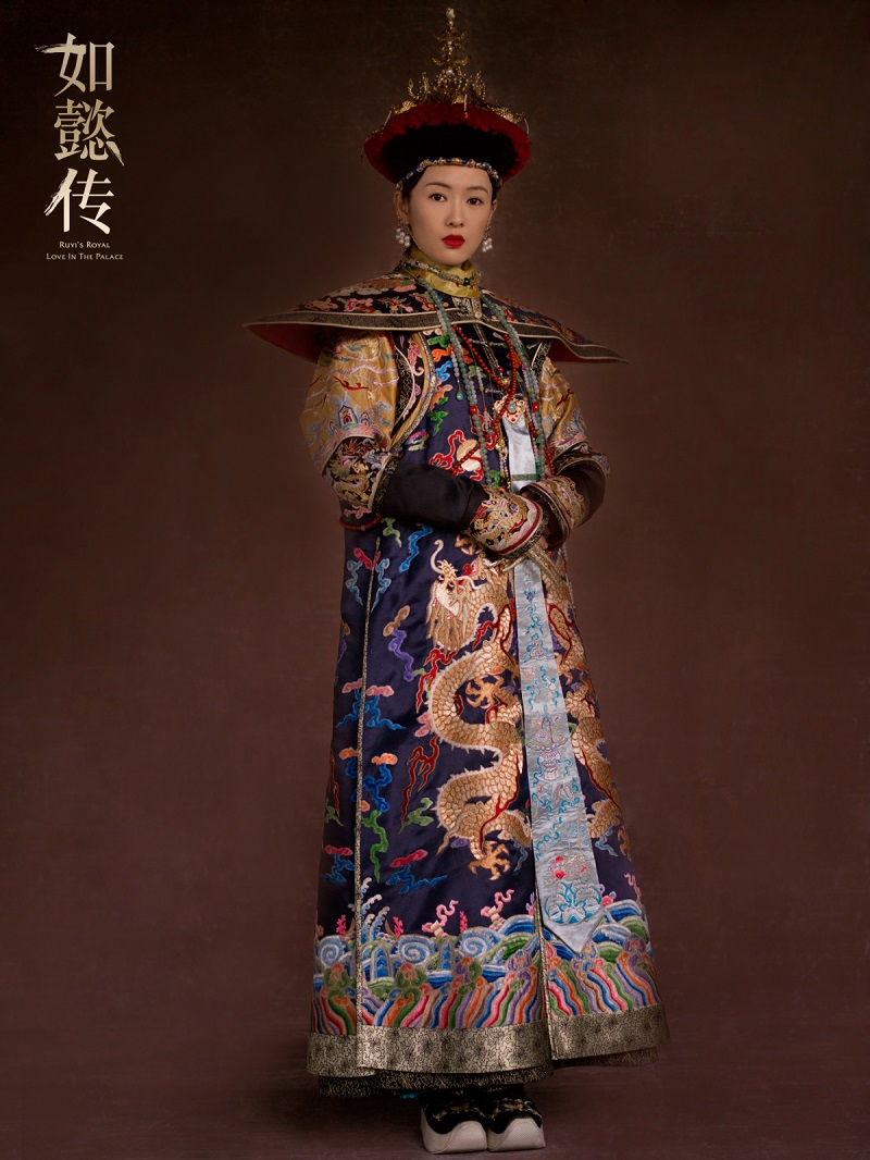 Cao Hi Nguyệt trong HCNYT