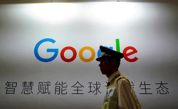 Google đang cân nhắc các lựa chọn để quay lại thị trường Trung Quốc