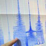 Romania hứng chịu trận động đất mạnh nhất trong 14 năm