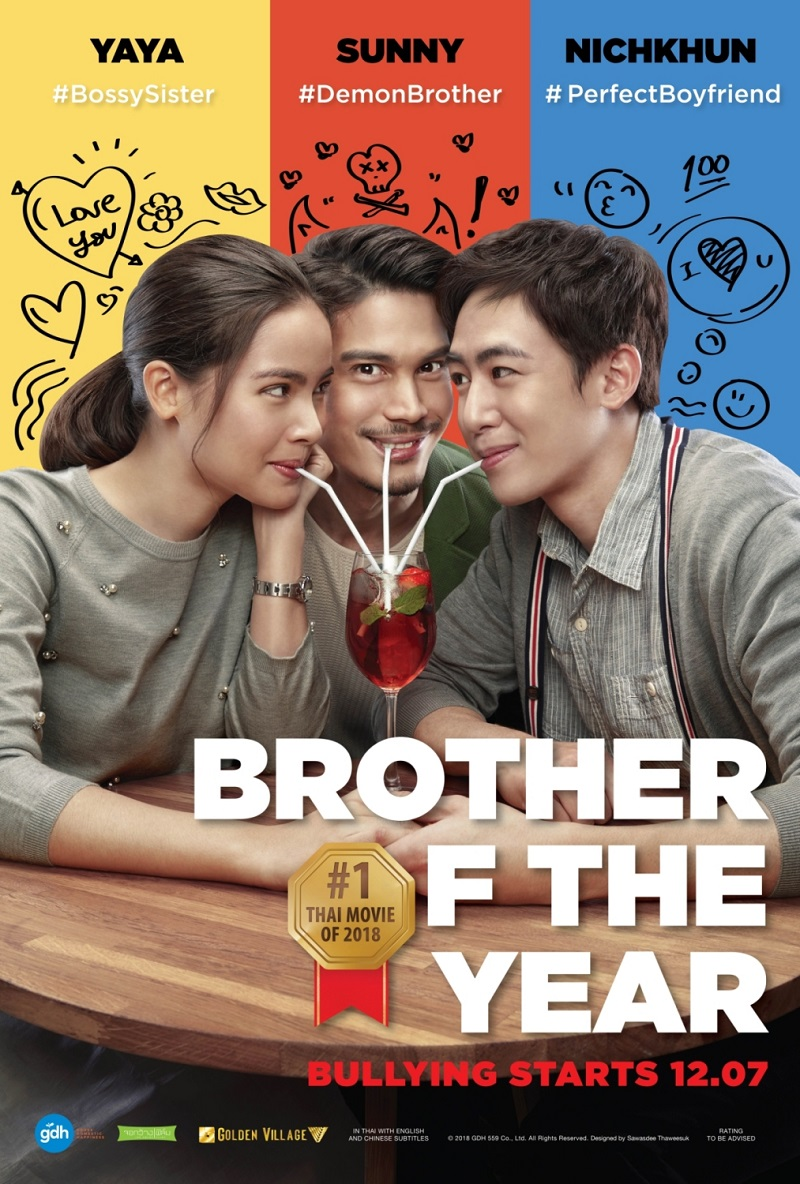 brother-of-the-year-poster-sg_final_resize