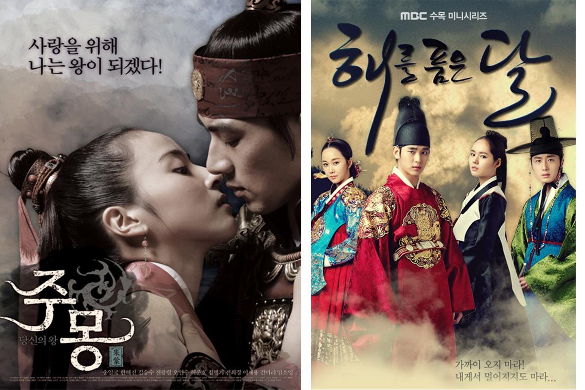The Moon Embracing The Sun, Warrior Baek Dong Soo, Jumong… là những bộ phim cổ trang nhận được nhiều lời khen từ khán giả.